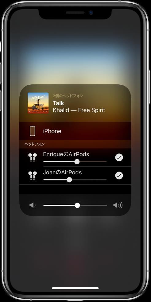 画面には、iPhoneに接続された、2つのペアリングされたAirPodsが表示されています。