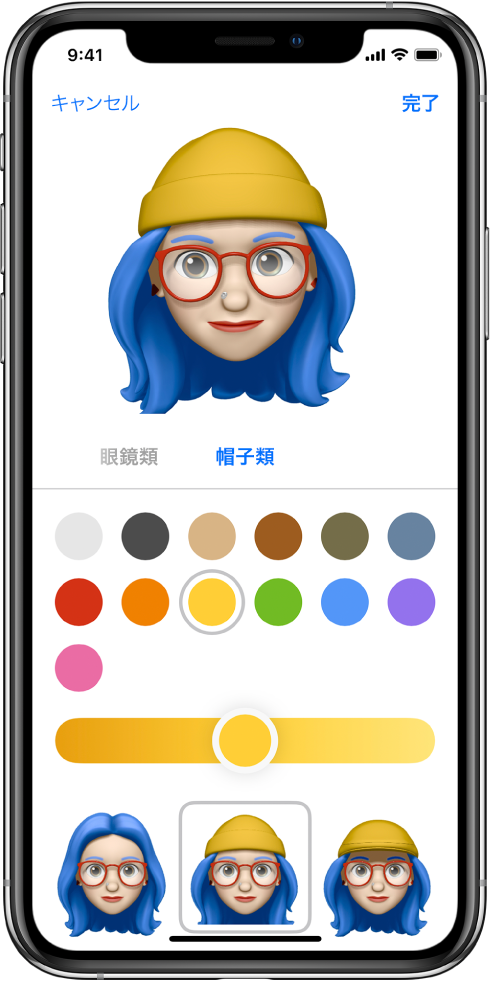 ミー文字の作成画面。上部には作成しているキャラクター、キャラクターの下にはデザインするパーツ、画面の下部には選択したパーツのオプションが表示されています。右上に「完了」ボタン、左上に「キャンセル」ボタンがあります。