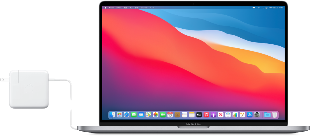 電源アダプタが電源に接続されているMacBook Pro。