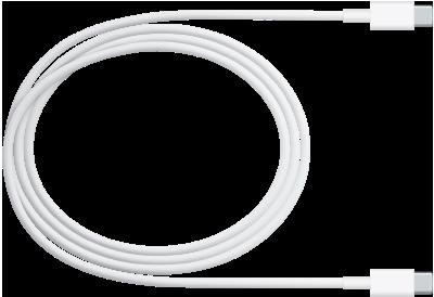 Güç adaptörünün ulaşabileceği mesafeyi artıran AC güç kablosu.