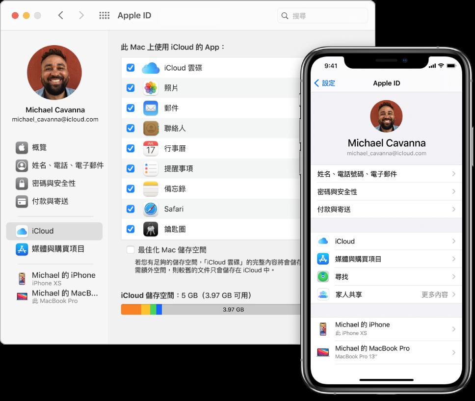 iPhone 上的 iCloud 設定和 Mac 上的 iCloud 視窗。