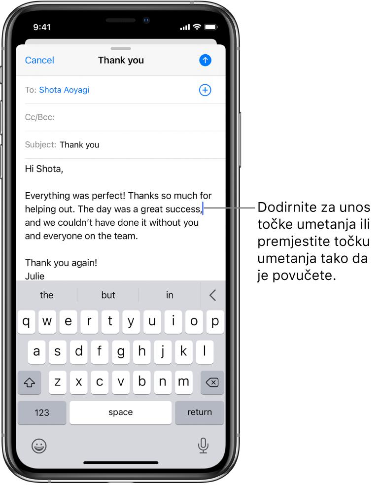 Skica e-maila koji prikazuje točku umetanja postavljenu tamo gdje će se umetnuti tekst.