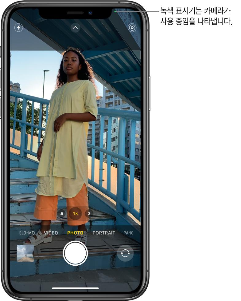 사진 모드의 카메라 화면. 오른쪽 상단에 있는 녹색 표시기는 카메라가 사용 중임을 나타냄.