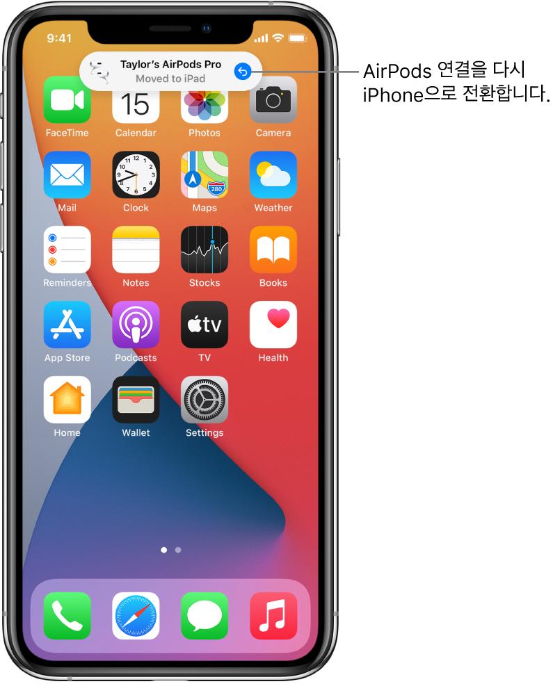 상단에 'Taylor의 AirPodsPro가 iPad에 연결됨'이라는 메시지와 AirPods 연결을 iPhone으로 전환할 수 있는 버튼이 표시된 잠금 화면.