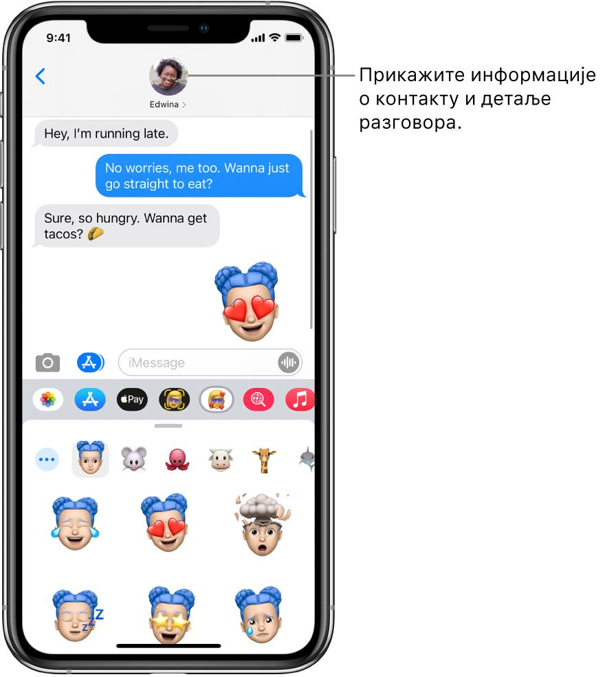 Преписке у апликацији Messages. Дуж врха, слева надесно, налази се дугме Back, фотографија особе са којом се дописујете. У средини се налазе поруке размењене током преписке. Дуж доње ивице, слева надесно, налазе се дугмад Photos, Stores, Apple Pay, Memoji, Hashtag Images, Music и Digital Touch.