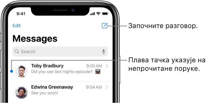 Листа Messages са дугметом Edit у горњем левом и дугметом Compose у горњем десном углу. Плава тачка са леве стране поруке указује на непрочитану поруку.