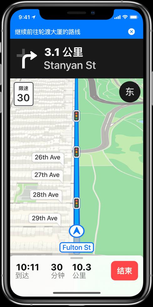 驾车路线地图,屏幕顶部有一个蓝色横幅显示继续前往轮渡大楼的路线。
