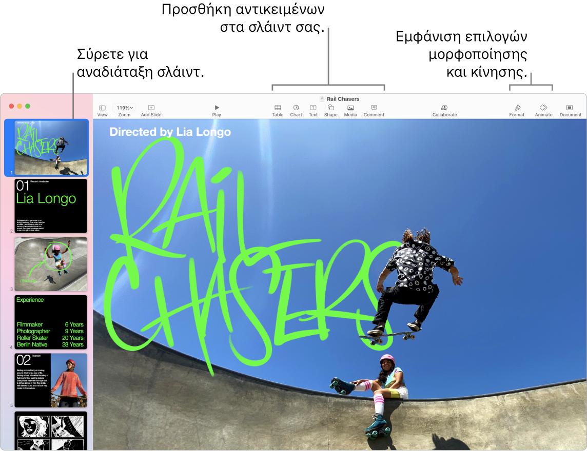 Ένα παράθυρο του Keynote όπου εμφανίζεται η πλοήγηση σλάιντ στα αριστερά και ο τρόπος αναδιάταξης των σλάιντ, η γραμμή εργαλείων και τα εργαλεία επεξεργασίας της στο πάνω μέρος, το κουμπί «Συνεργασία» κοντά στην πάνω δεξιά πλευρά, και τα κουμπιά «Μορφή», «Κίνηση» και «Έγγραφο» στα δεξιά.