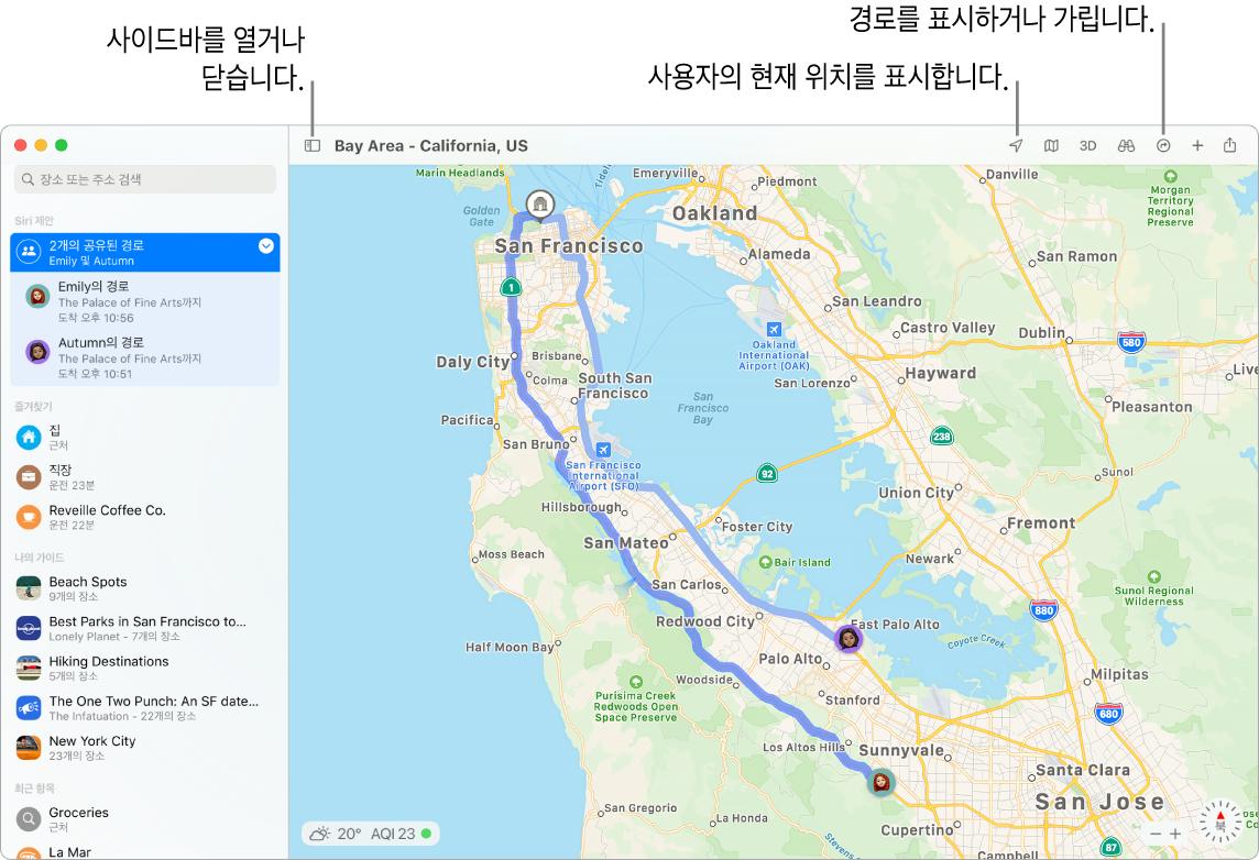 사이드바에서 목적지를 클릭하여 경로를 안내받고, 사이드바를 열거나 닫고, 지도에서 현재 위치를 찾는 방법이 표시된 지도 앱 윈도우.