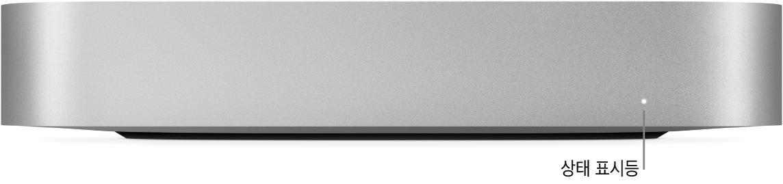 상태 표시등이 보이는 Mac mini 전면.