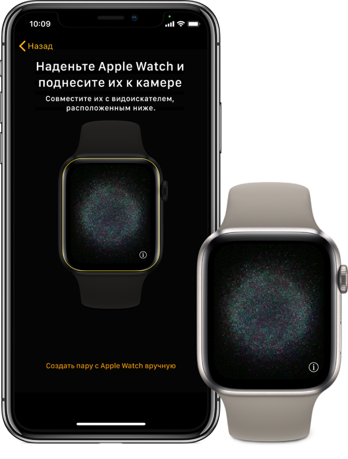 iPhone и часы расположены рядом друг с другом. На дисплее iPhone показаны инструкции по созданию пары с AppleWatch, которые отображаются в видоискателе, а на дисплее AppleWatch показано изображение процесса создания пары.