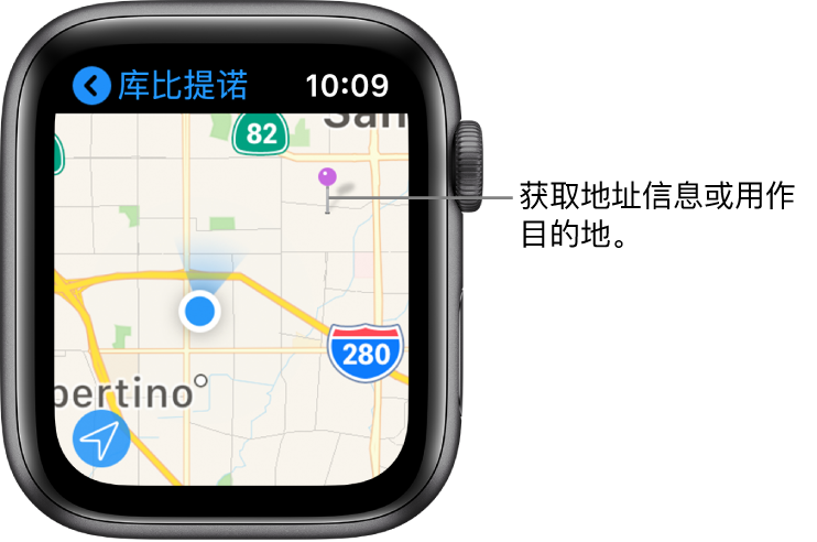 """""""地图"""" App 显示的地图上放置了紫色大头针,可使用该大头针来获取地图上某个地点的大概位置,或者用作路线的目的地。"""