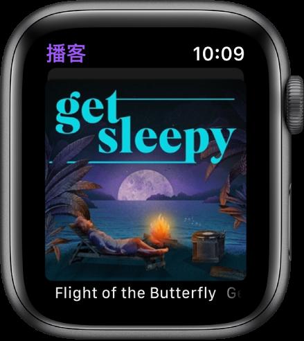 "Apple Watch 上的""播客"" App 显示播客插图。轻点插图以播放单集。"
