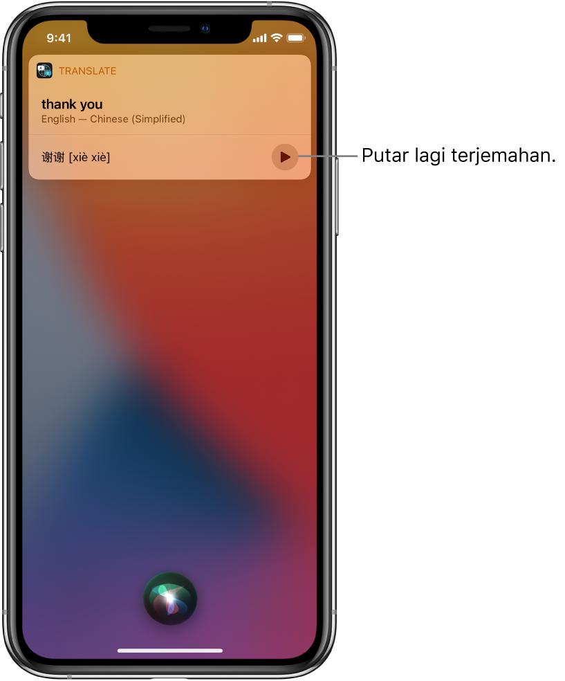 """Siri menampilkan terjemahan frasa Bahasa Inggris """"thank you"""" ke Mandarin. Tombol di sebelah kanan terjemahan memutar lagi audio terjemahan."""