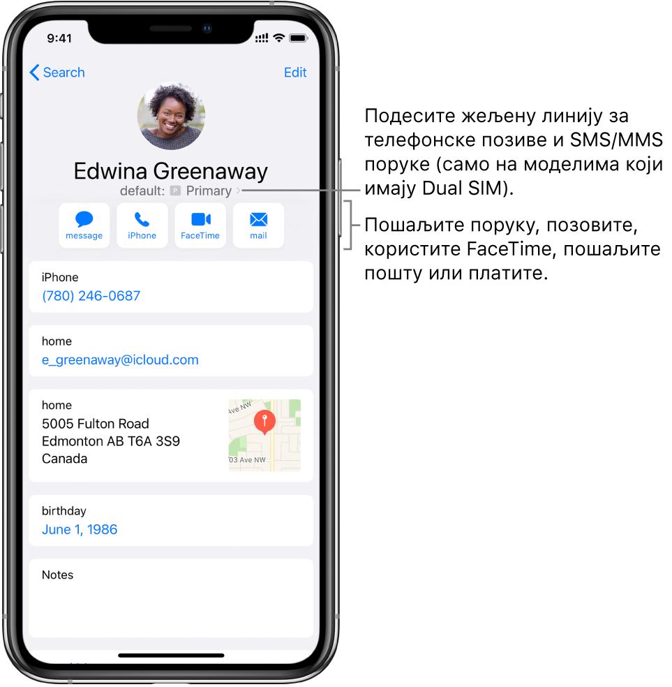 Екран са информацијама контакта. При врху се налази фотографија и име контакта. Испод су дугмад за слање поруке, упућивање телефонског или FaceTime позива, слање е-поруке и новца преко услуге Apple Pay. Испод дугмади се налазе контакт подаци.