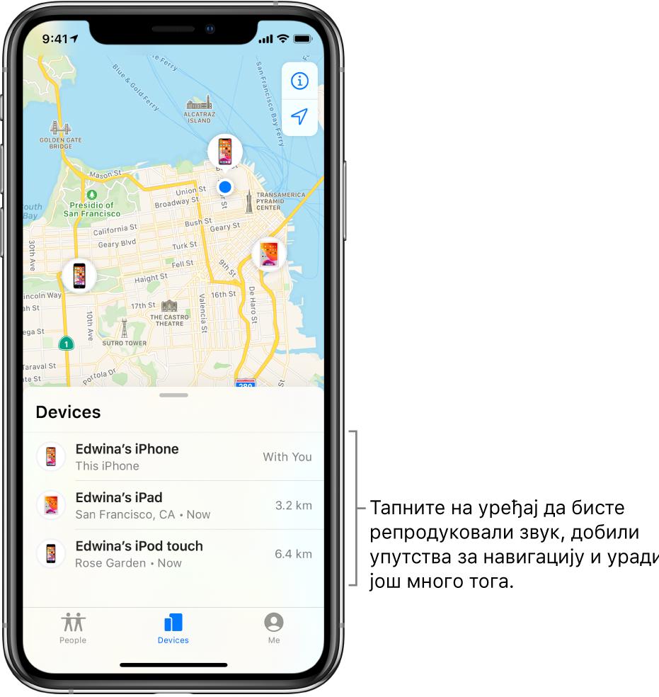 На екрану Find My је отворена картица Devices. На листи Devices налазе се три уређаја: Edwina's iPhone, Edwina's iPad и Edwina's iPodtouch. Њихове локације су приказане на мапи Сан Франциска.