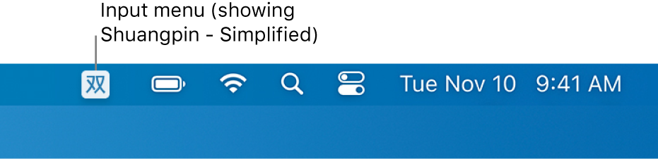 The right side of the menu bar. The Input menu icon appears, showing Shuangpin - Simplified.