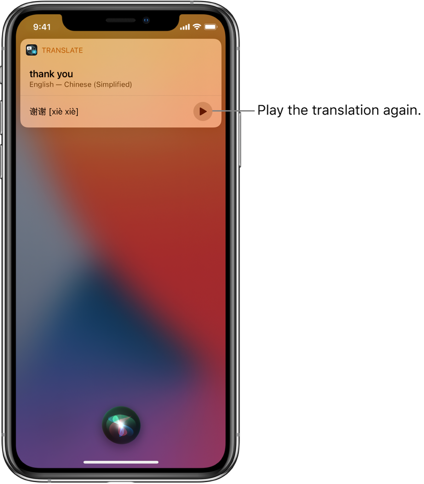"Siri displays a translation of the English phrase ""thank you"" into Mandarin. A button to the right of the translation replays audio of the translation."
