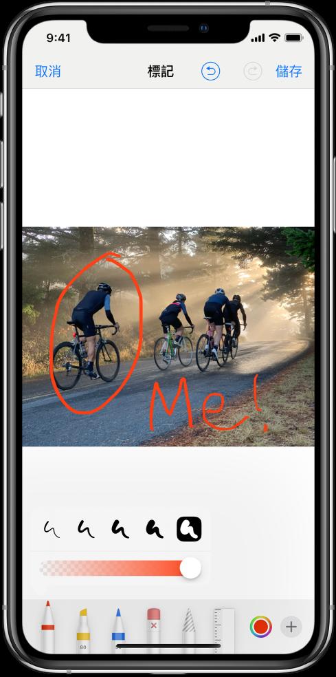 在標記視窗中的「相片」。相片在螢幕中央。相片下方是以下的標記工具:筆、箱頭筆、鉛筆、擦膠、套索、顏色選擇器和更多選項按鈕。「取消」按鈕在螢幕的左上方,而「儲存」按鈕則位於左上方。