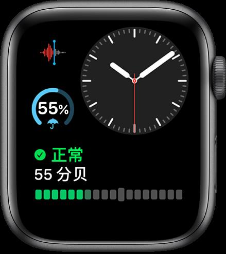 """""""紧凑模块""""表盘在右上方附近显示指针时钟,在左上方显示""""语音备忘录""""复杂功能,在中间偏左显示天气复杂功能,在底部显示""""噪声""""复杂功能。"""