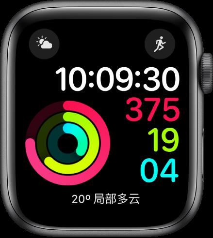 """""""健身记录数字""""表盘显示时间和""""活动""""、""""锻炼""""与""""站立""""目标进度。还有三个复杂功能:天气状况(左上方)、体能训练(右上方)和天气(底部)。"""