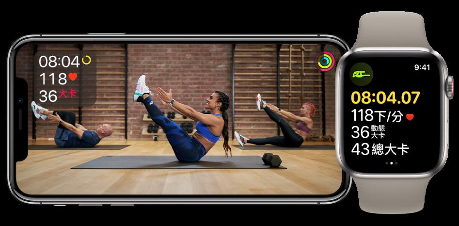 iPhone 和 Apple Watch 上的 Fitness+ 核心體能訓練,顯示剩餘時間、心率和消耗的卡路里。