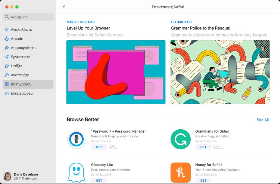 Η σελίδα «Επεκτάσεις Safari» στο Mac App Store. Η πλαϊνή στήλη στα αριστερά περιλαμβάνει συνδέσμους προς άλλες σελίδες: Ανακάλυψη, Δημιουργία, Εργασία, Παιχνίδι, Ανάπτυξη, Κατηγορίες και Ενημερώσεις. Στα δεξιά, εμφανίζονται οι διαθέσιμες επεκτάσεις Safari.