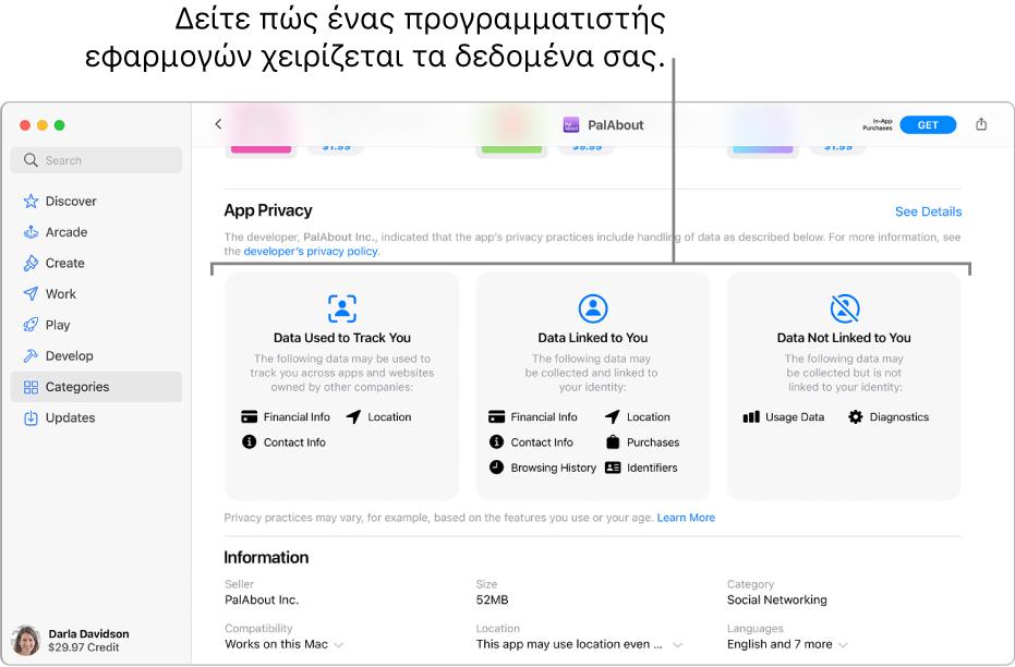 Ένα τμήμα της βασικής σελίδας του Mac App Store, που εμφανίζει την πολιτική απορρήτου του προγραμματιστή της επιλεγμένης εφαρμογής: Δεδομένα που χρησιμοποιούνται για την παρακολούθησή σας, Δεδομένα που συνδέονται με εσάς, και Δεδομένα που δεν συνδέονται με εσάς