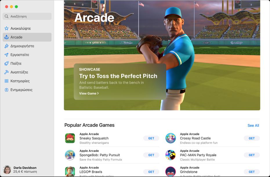 Η κύρια σελίδα του Apple Arcade. Εμφανίζεται ένα δημοφιλές παιχνίδι στο τμήμα στα δεξιά, και από κάτω εμφανίζονται άλλα διαθέσιμα παιχνίδια.