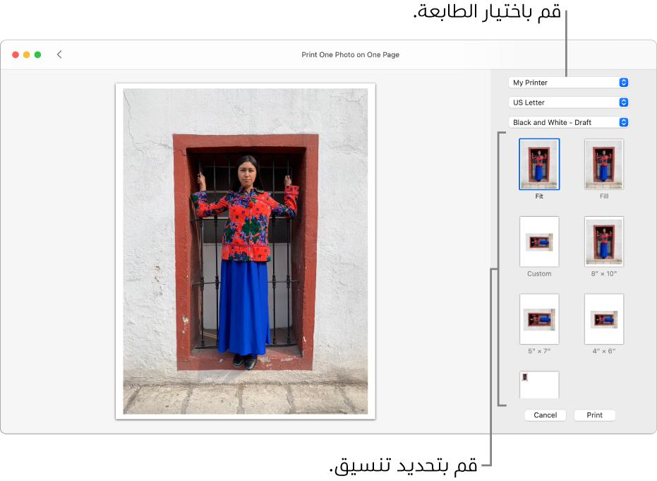 طباعة صورك الخاصة في تطبيق الصور على الـ Mac الدعم Apple