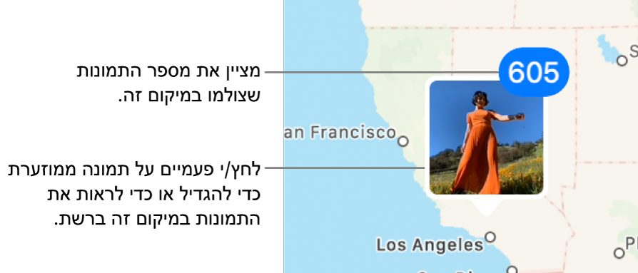 תמונה ממוזערת על מפה, עם מספר בפינה השמאלית העליונה המציין כמה תמונות צולמו במיקום זה.