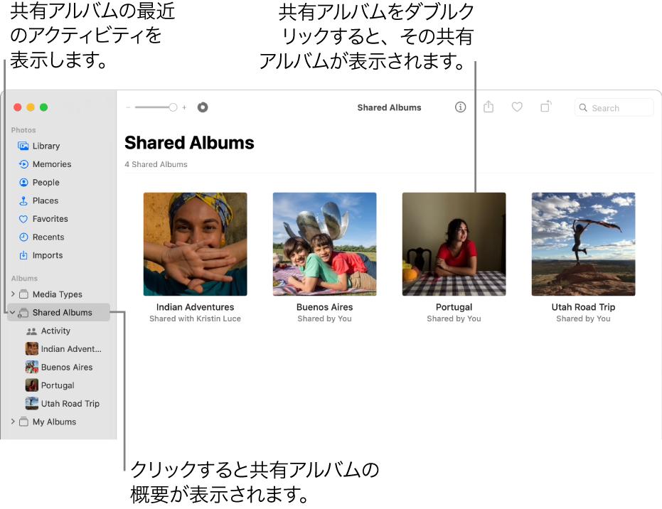 「写真」ウインドウ。サイドバーで「共有アルバム」が選択されていて、共有アルバムが右側に表示されています。