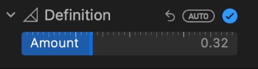Повзунок «Визначення» на панелі «Коригувати».