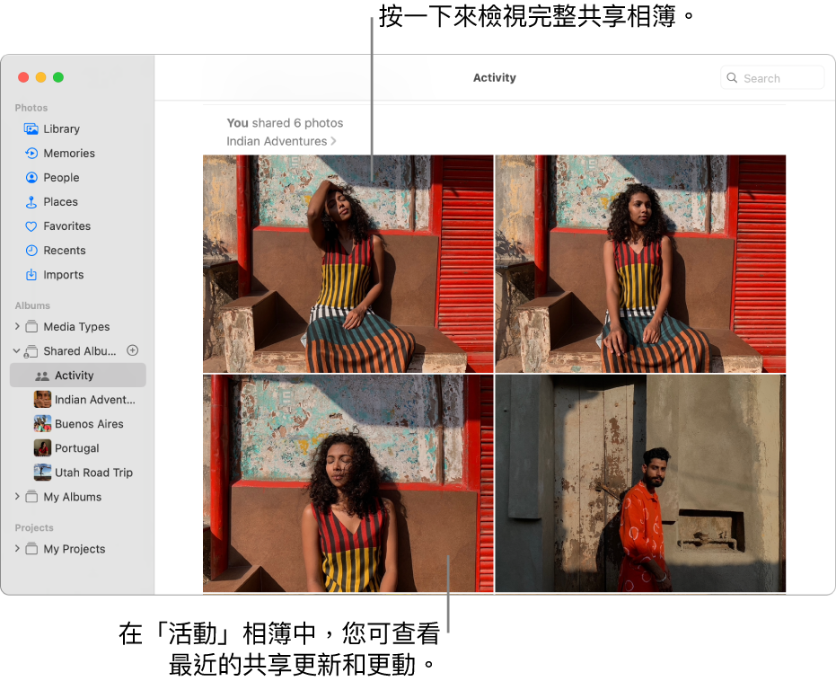 「照片」視窗,顯示側邊欄中選取了「活動」,而右側顯示「活動」相簿。