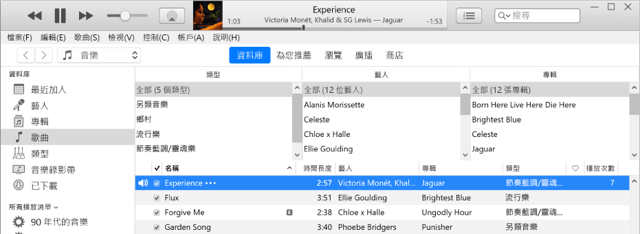 iTunes 主視窗:直欄瀏覽器顯示在側邊欄右側,並在歌曲清單上方。