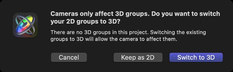 切换到 3D 对话框