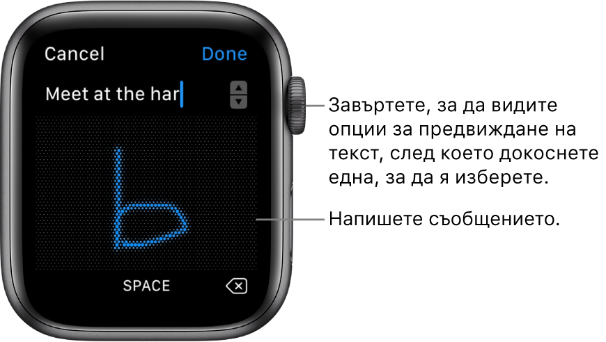 Екранът, където пишете отговор на съобщение. Опциите за предвиждане на текст се появяват в горната част, а вие пишете съобщението в центъра.