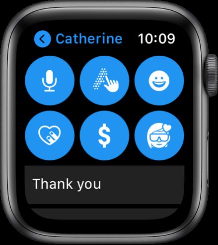 Екран на Messages (Съобщения), показващ бутона Apple Pay заедно с бутоните Dictate (Диктовка), Scribble (Ръкопис), Emoji, Digital Touch (Цифрово докосване) и Memoji.