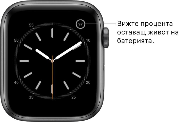 Циферблат на часовник, показващ функцията за процент на батерията в горния десен ъгъл.
