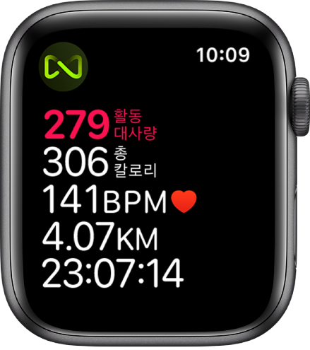 러닝머신 운동 세부 정보를 표시하는 운동 화면. 왼쪽 상단 모서리에 있는 기호는 AppleWatch가 러닝머신에 무선으로 연결되어 있음을 나타냄.