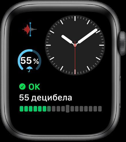 Циферблат «Модули (компактный)»: в правом верхнем углу показаны аналоговые часы, в левом верхнем углу— расширение «Диктофон», по центру слева— расширение «Погода», а внизу— расширение «Шум».
