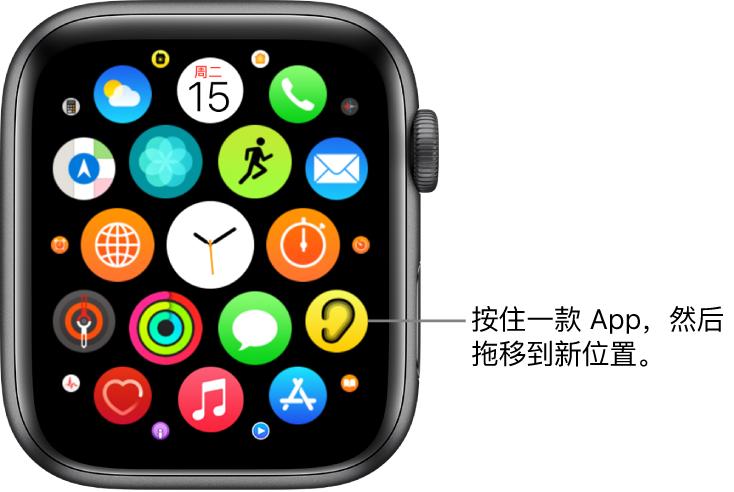 网格视图中的 Apple Watch 主屏幕。