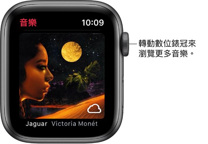 畫面顯示「音樂」App 中的一張專輯和插圖。