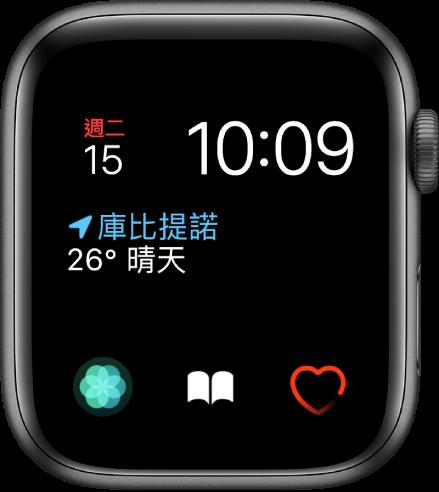 您可以在「組合」錶面調整錶面的顏色。它會在頂部附近顯示時間和日期,在中間顯示「天氣狀況」的複雜功能,以及在底部顯示三個子刻度盤的複雜功能:「呼吸」、「有聲書」和「心率」。