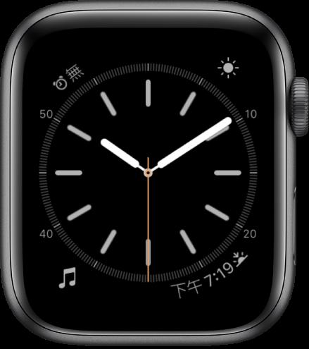 「簡約」錶面,您可以調整秒針的顏色並調整錶盤的數字和刻度。會顯示四種複雜功能:「鬧鐘」位於左上角、「天氣」位於右上角、「音樂」位於左下角,以及「日出/日落」位於右下角。