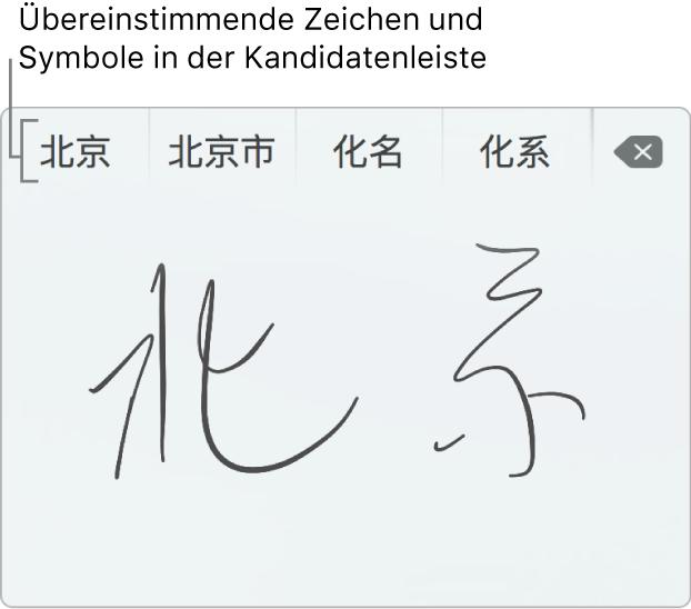 """Das Fenster für die Trackpad-Handschriftfunktion mit dem Wort """"Peking"""", das per Hand in vereinfachtem Chinesisch geschrieben wurde. Beim Malen von Schriftzeichen auf dem Trackpad zeigt eine entsprechende Leiste (oben im Fenster der Trackpad-Handschriftfunktion) mögliche entsprechende Zeichen und Symbole an. Tippe auf einen Vorschlag, um ihn auszuwählen."""
