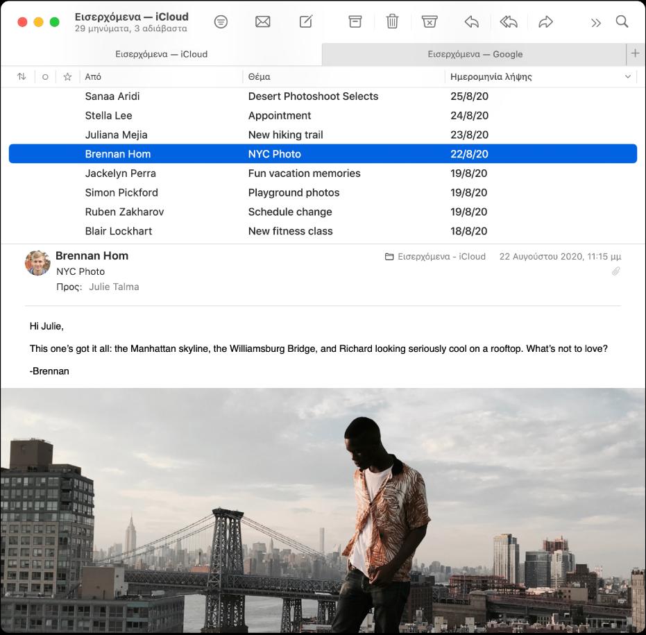 Το παράθυρο του Mail όπου εμφανίζεται η λίστα μηνυμάτων σε διάταξη στηλών—με στήλες όπως «Από», «Θέμα» και «Ημερομηνία λήψης»—και η προεπισκόπηση μηνύματος κάτω από τη λίστα.