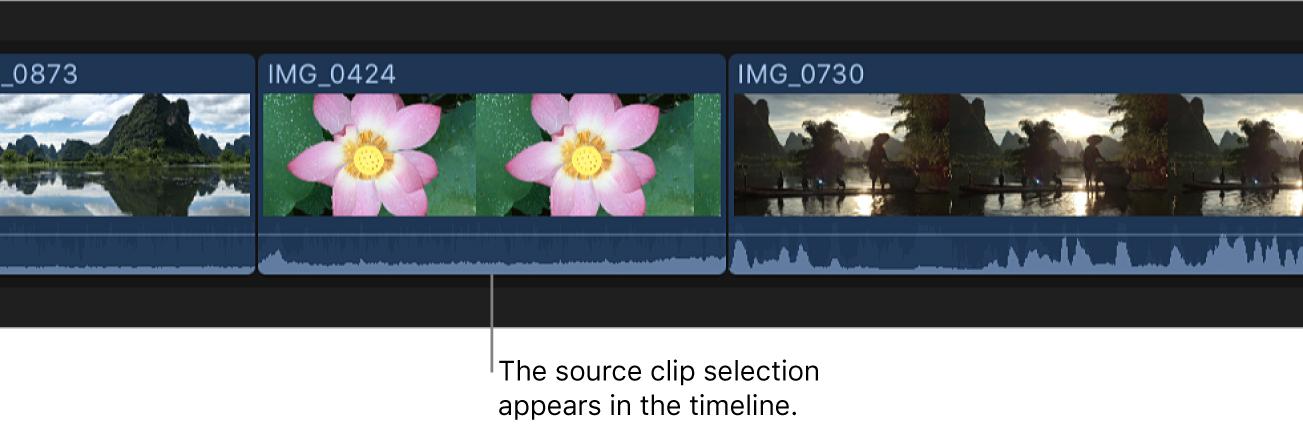 元のクリップが置き換えられた後、タイムラインに表示されているソースクリップの選択範囲