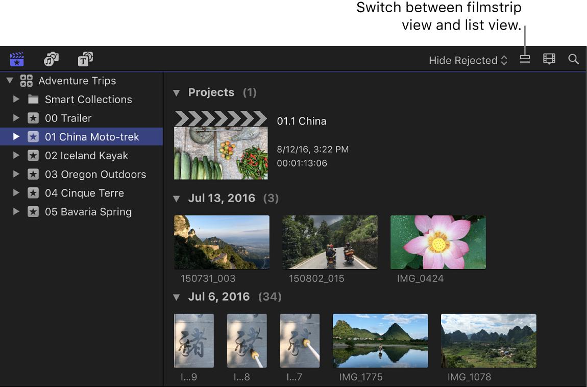 フィルムストリップ表示のブラウザ。右上隅にリスト表示に切り替えるためのボタンが表示されています