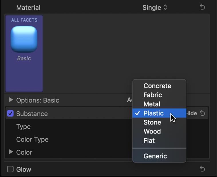 「テキスト」インスペクタ。「3Dテキスト」セクションの「素材」セクションに「材質」ポップアップメニューが表示され、「プラスチック」が選択されている